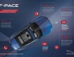 Jag_FPACE_ADAS_Infographic_140915_LowRes
