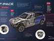 jag_fpace_efficiency_infographic_140915_LowRes