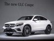 Mercedes-Benz Media Night at the NYIAS, New York 2016