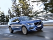 Volvo XC90 T8 Twin Engine Plug-in-Hybrid (12)