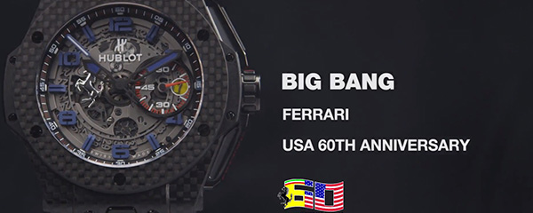 Hublot Big Bang Ferrari 60